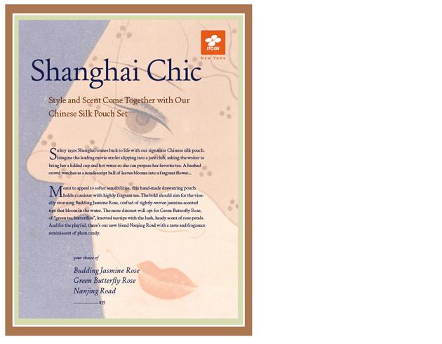 ShanghaiChic