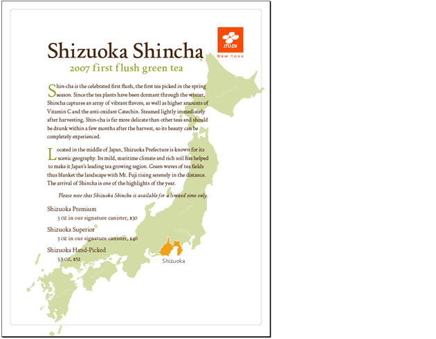ShizuokaShinchaMapSign