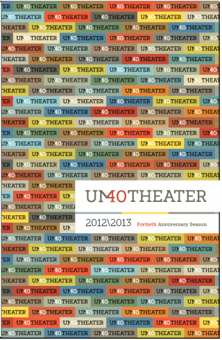 UMass Theater Brochure